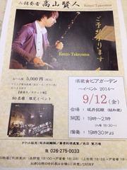 2014-08-16-22-54-03