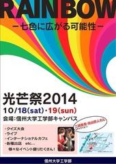 2014-10-18-03-03-23
