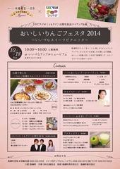2014-09-09-12-44-31