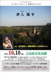 2014-09-08-15-39-08