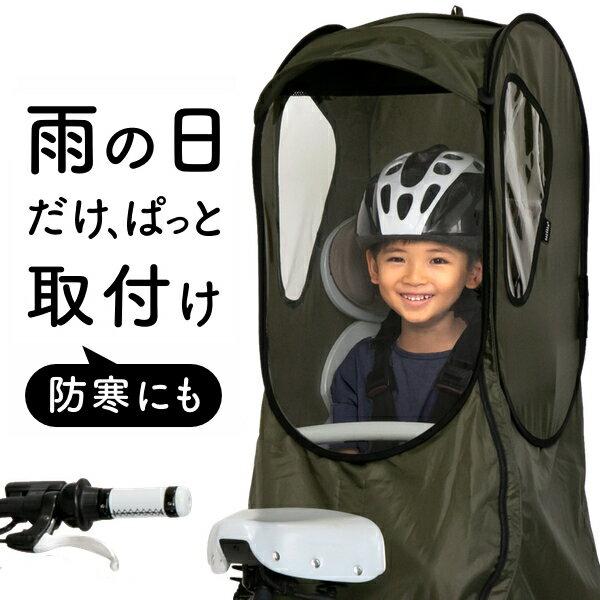 【動画】自転車のチャイルドシートが緩くて段差ごとに首が折れそうになっている子…
