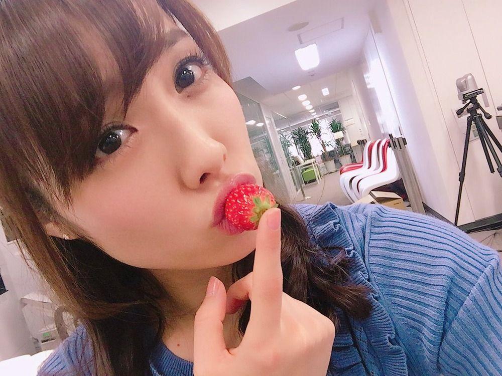 人気Fカップ美女が「ちゅーるちゅーるチャオちゅ〜る」投稿!!!可愛いし癒されるニャン