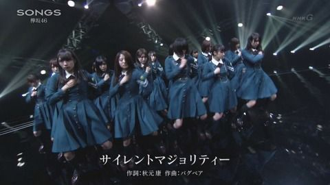 """【欅坂46】「突き抜け方がハンパない!」 アイドルの「既成概念」を壊した、""""史上最強""""と言われるその秘密"""