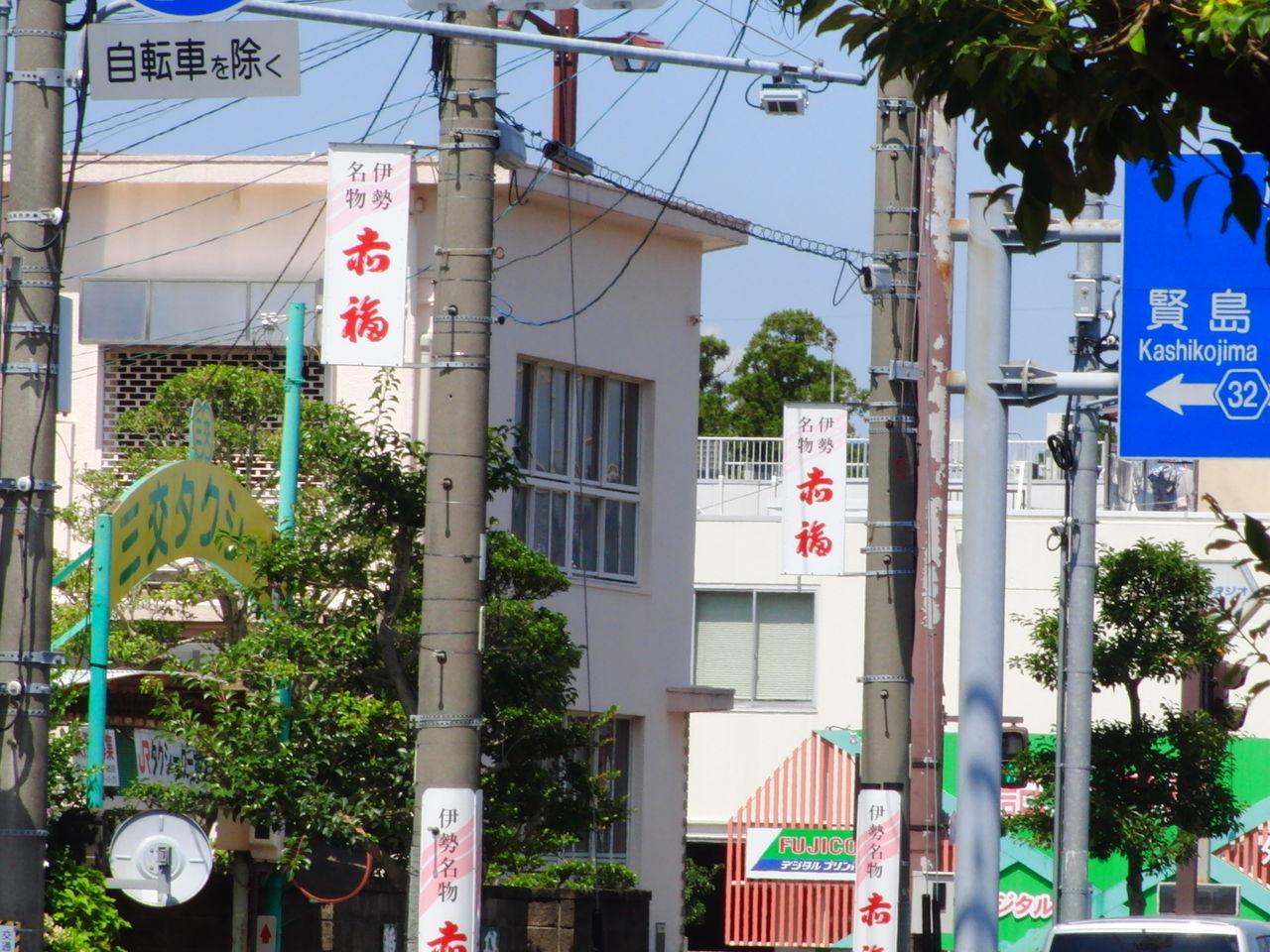 http://livedoor.blogimg.jp/ponu_55/imgs/f/6/f6a48887.jpg