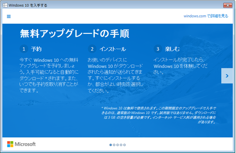 20150601_windows10