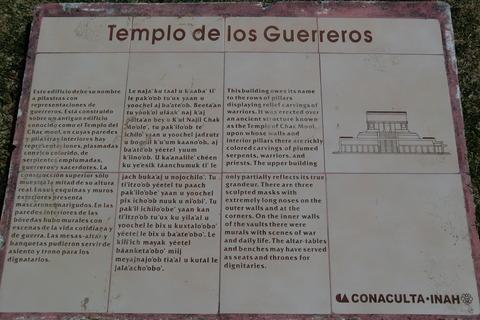 Cancun Mexico 115