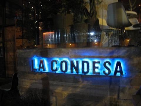 La condesa(メキシカン・レストラン)