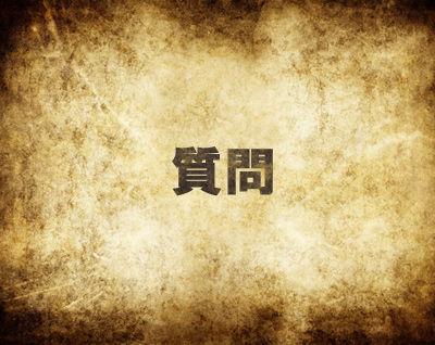 【MH4】頭ミヅハ他アカムと頭ミヅハ腕クロオビ他アカムってどっちがいいんですか?