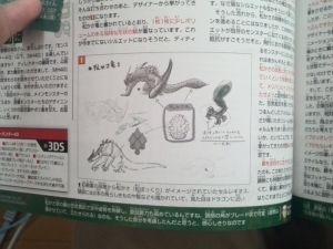 【モンハン4G】セルレは初期案から松かさ竜という名前だったんだな