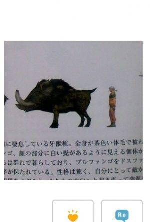 【MHX】体重100kgくらいの豚触ったことあるけどあいらやべぇよ…
