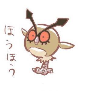 【MHX】つい最近まで鳩の鳴き声をフクロウの鳴き声だと思ってた僕25歳