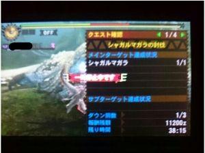 【モンハン4G】勇弓でそこそこのタイムを出せてるが地雷の運ゲーもあって5針が遠い…