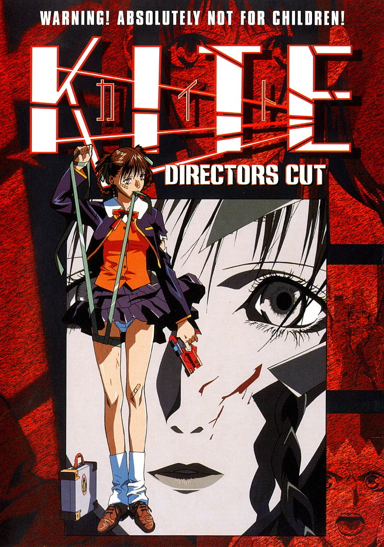 A Kite カイト 感想】a kite(カイト) : ヲタオとヲタ