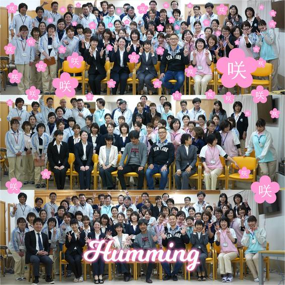 KLC_170413_Humming
