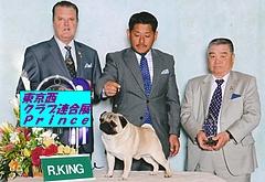 Prince R.King