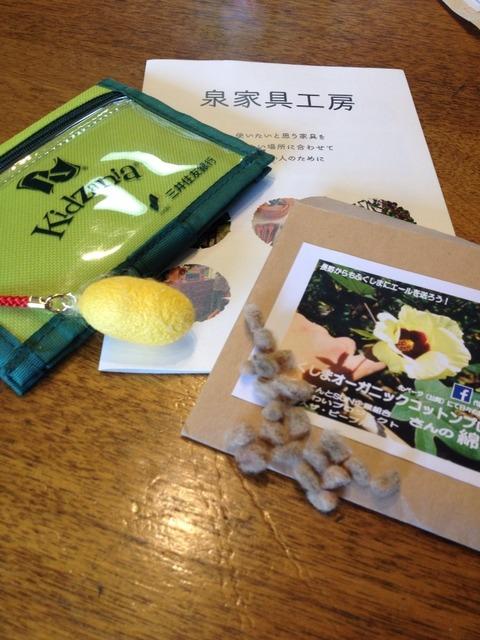 茶綿の種とぽこさんの繭玉