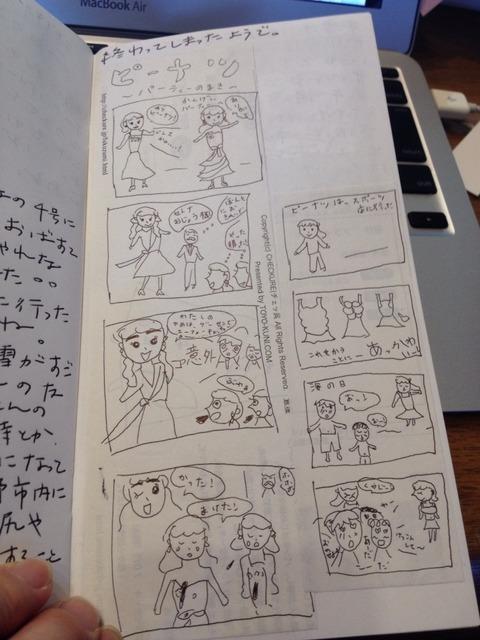 ぽこ画伯の四コマ漫画