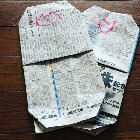 新聞紙のスリッパ