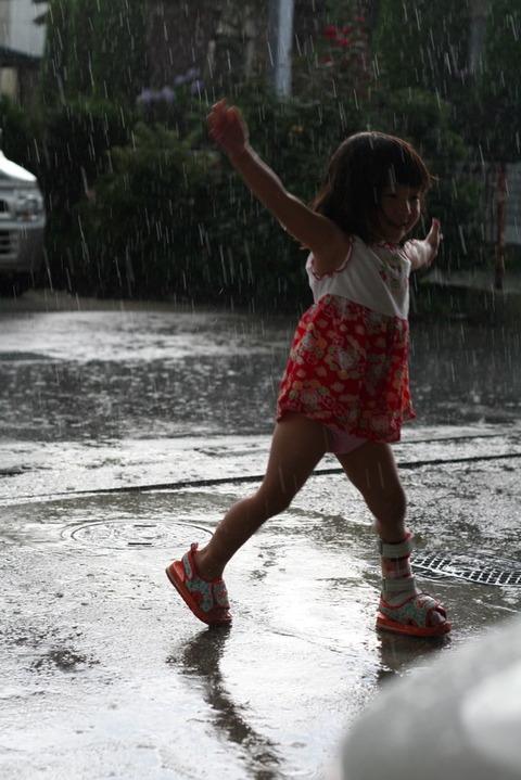 雨にぬれても