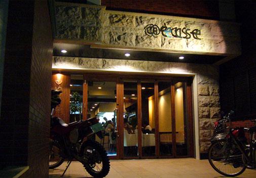 COMFORT DINING @ease(アットイース) 外観