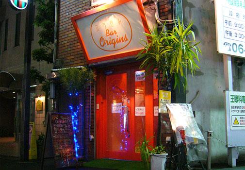 Bar Origins なんば店 外観