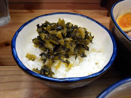 麺や 天四郎 高菜ライス