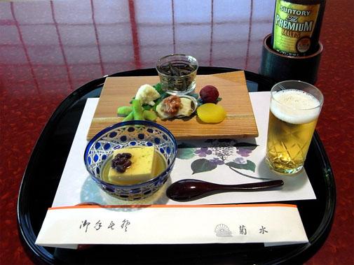 京料理・京の宿 菊水 先付と八寸