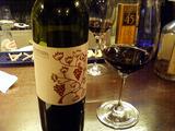 竹中酒店 赤ワイン