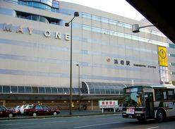 浜松 浜松駅