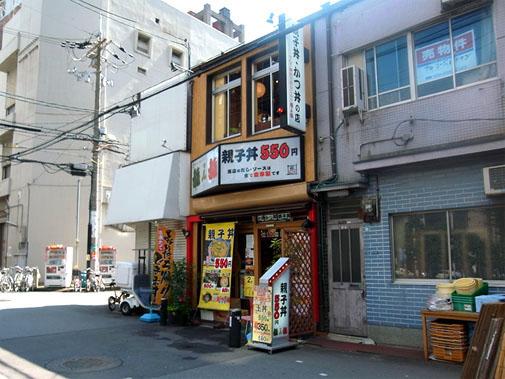 龍 i 龍 堺筋本町店 外観