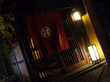 うなぎ藤田 浜松店 外観