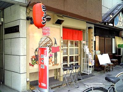 坦坦麺のおいしい店 ササラ 外観