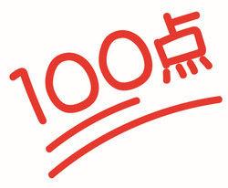 100ten