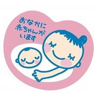 maternitymark_06