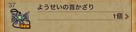 2014-09-26-09-53-26