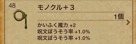 2014-09-26-09-04-03