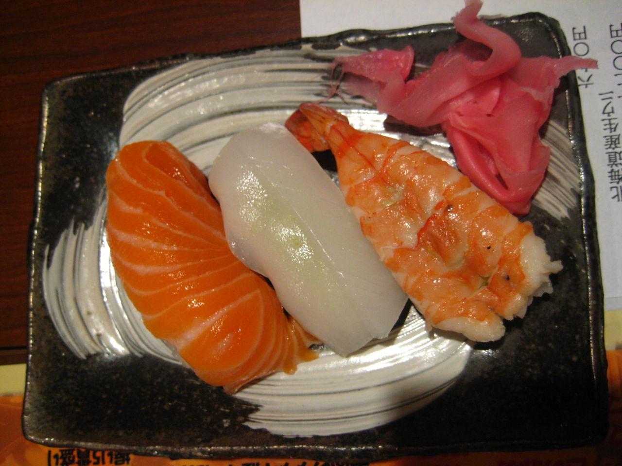 ぐるなびクーポンのお寿司