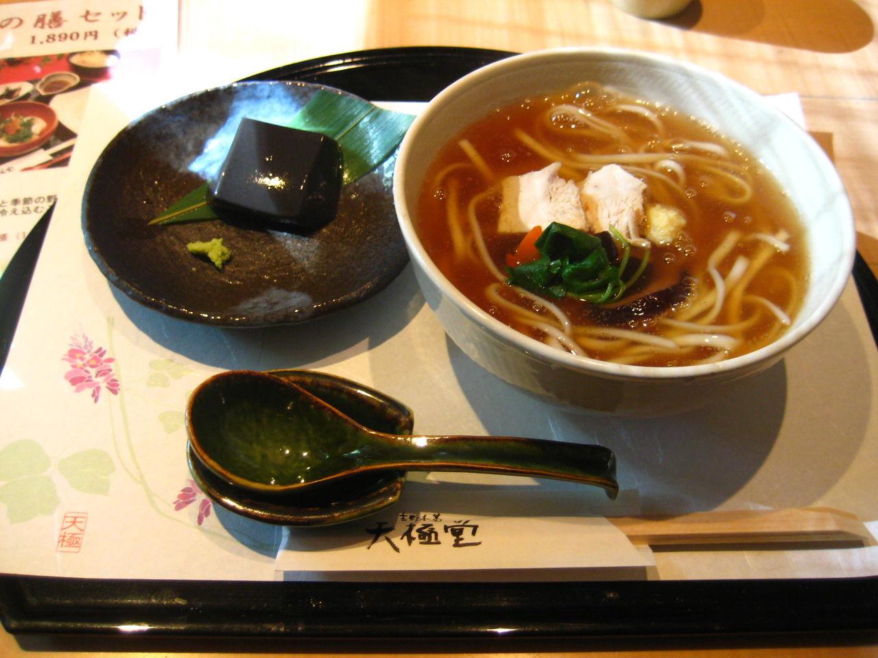 葛あんかけうどんセット1575円