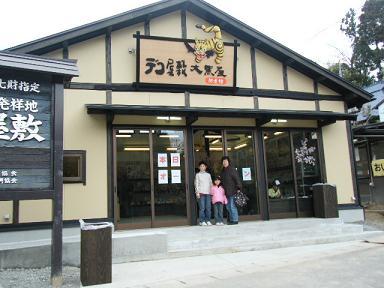 『物産館・カフェ』オープン