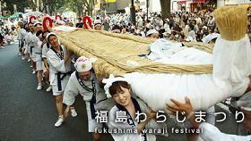 130528わらじ祭