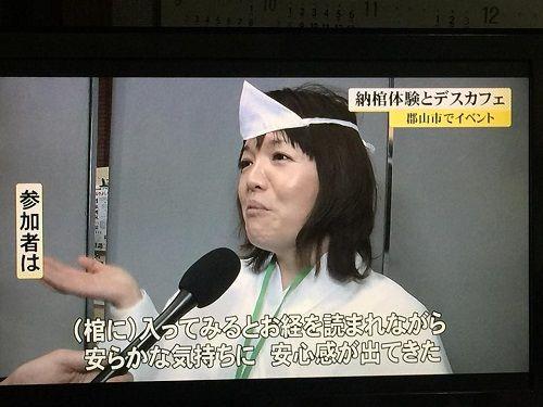 180406FTV②