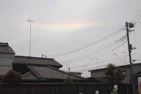 水平の虹が!?