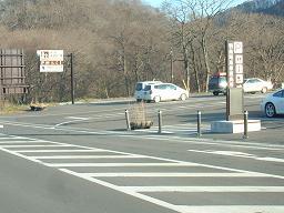道の駅「羽鳥湖高原」
