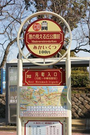 視察研修3日目:横浜市~みなとみらい21