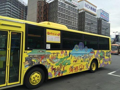 151130熱海市湯遊バス