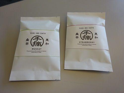 170829WS③桑茶