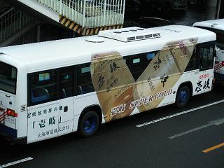 130318長崎県営バス