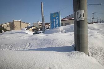 130121山形県大石田