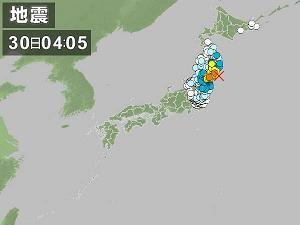大きな余震