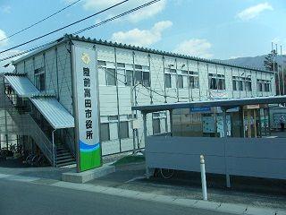 140412陸前高田市役所